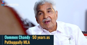 Oommen Chandy on CM'ship and more