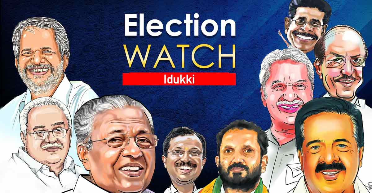 How the split in KC(M) will affect election results in Idukki?