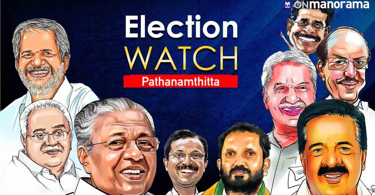 Kerala Assembly Elections 2021 | Pathanamthitta pre-poll analysis