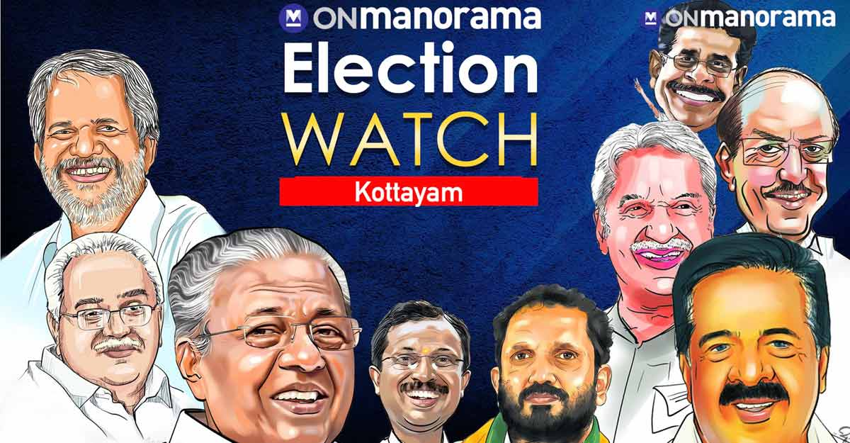 Will Jose K Mani give a booster dose for LDF in Kottayam?