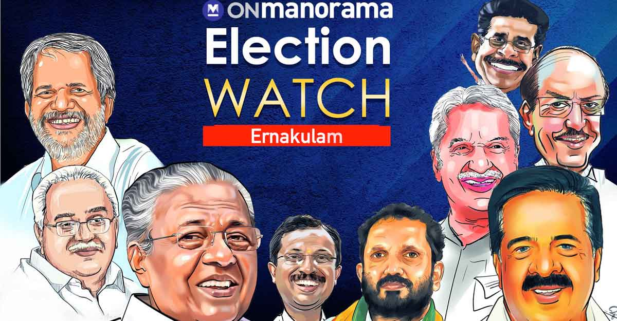 Will infrastructure development and other civic issues have an impact in Ernakulam?