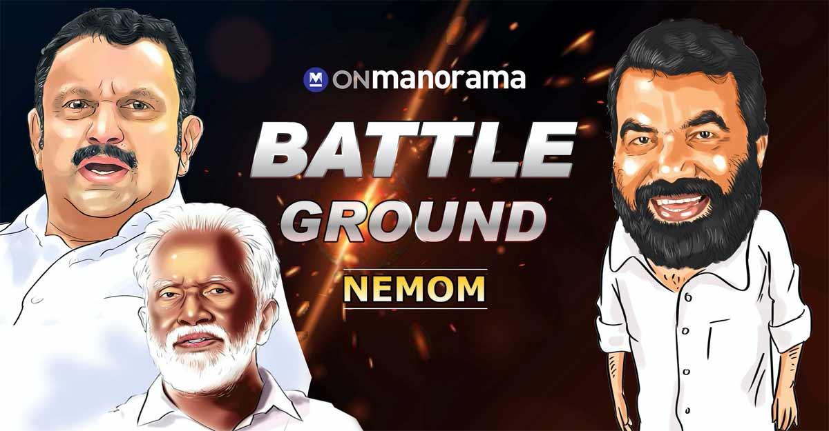 Election Battleground: Will BJP be able to retain Nemom?