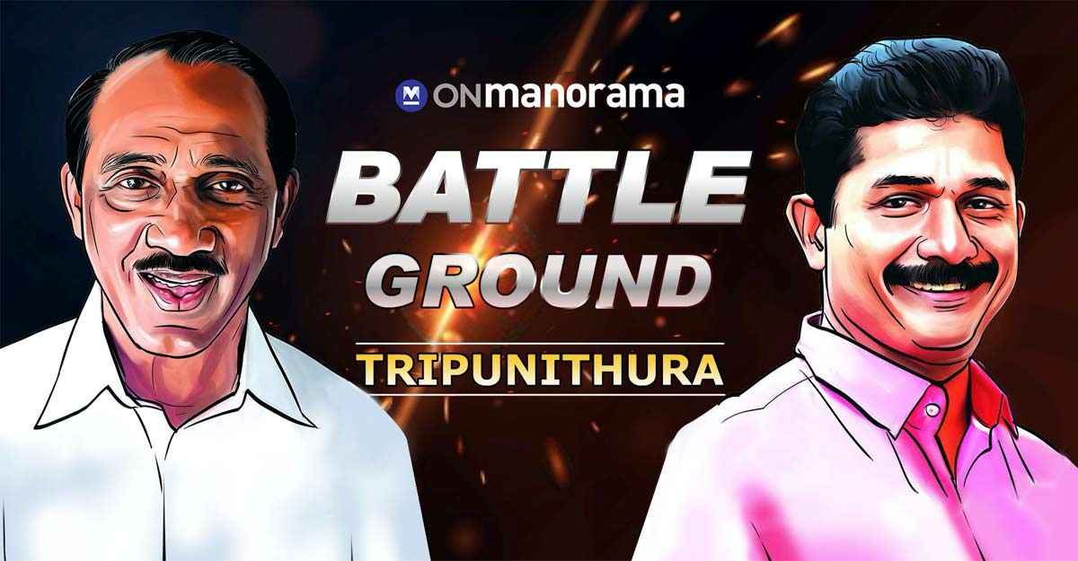 Election Battleground: How BJP became crucial amid Babu and Swaraj in Tripunithura