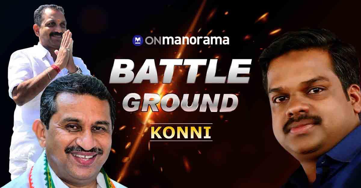 Election Battleground: The Adoor Prakash factor in Konni