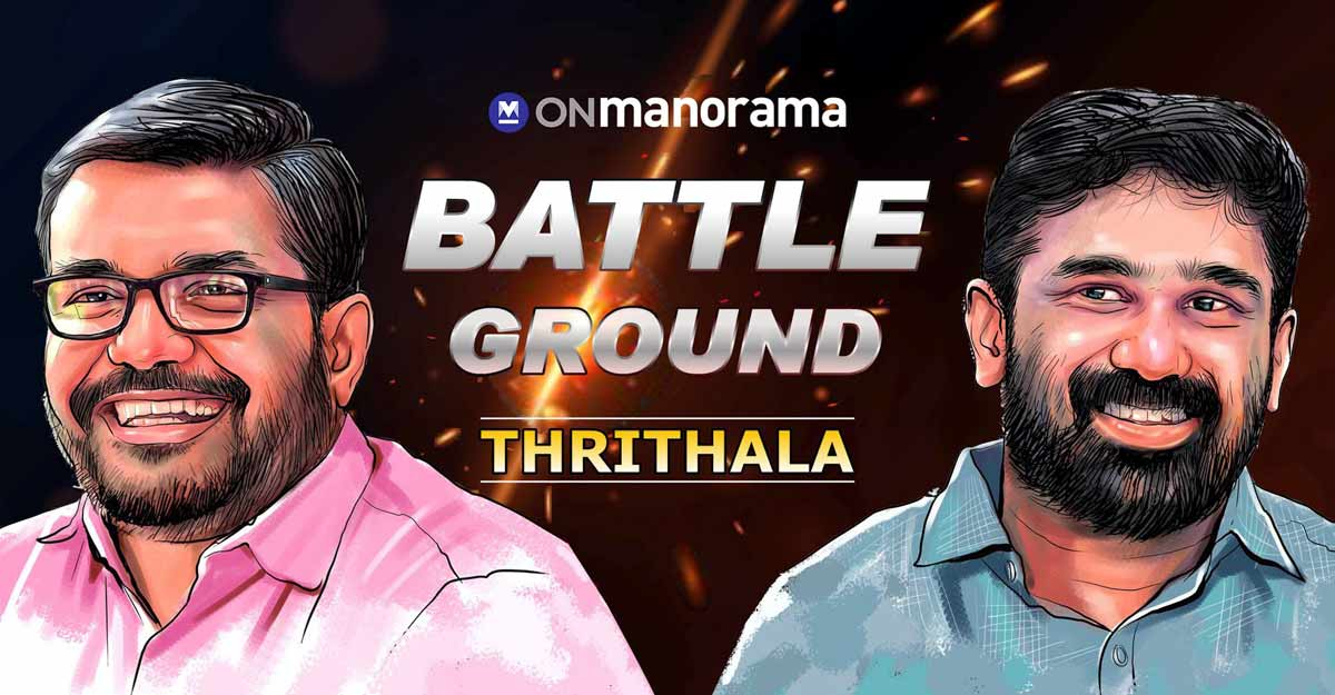 Election Battleground: Can MB Rajesh wrest Thrithala from VT Balram?
