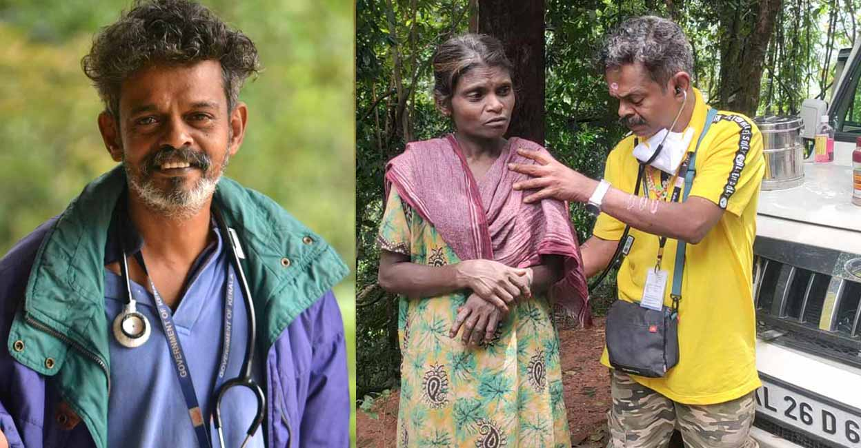 Call of the Wild: Tribal communities of Gavi and their Makka Doctor