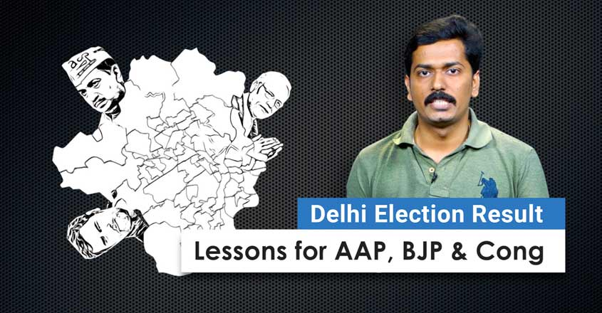 Podcast | What Delhi election results teach AAP, BJP and Congress