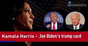 Who is Kamala Harris? Why her VP candidacy irks Trump?