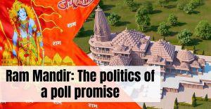 Politics of Ram Mandir Bhumi Pujan