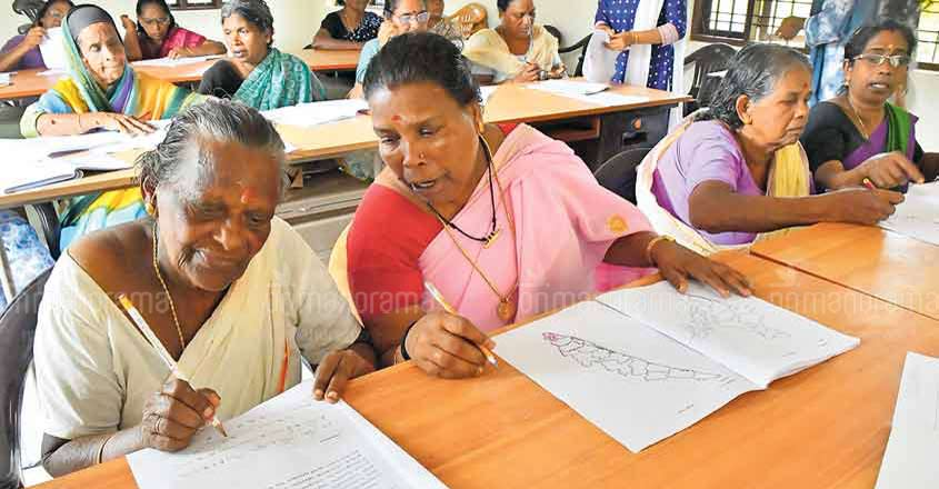 2 elderly Kerala women & their daughters take literacy exam together