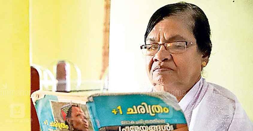 At 78, Kannur woman clears SSLC