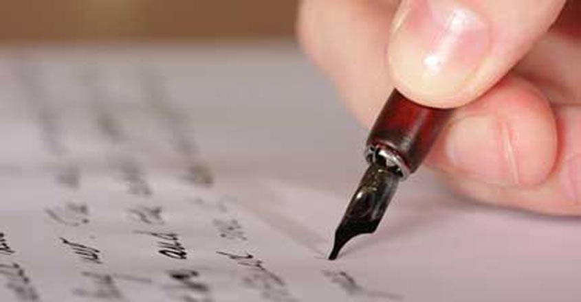 Trends in Indian English poetry Gopikrishnan Kottoor