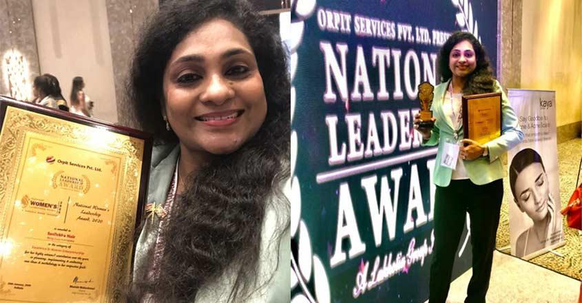 Former Mrs India Kerala Sasilekha wins National Women Leadership Awards
