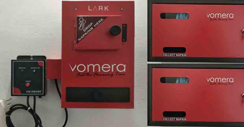 vomera-01
