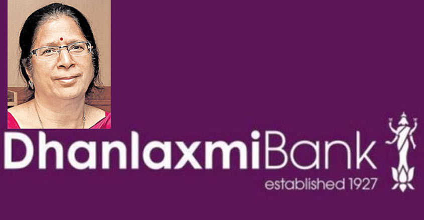 Dhanlaxmi Bank MD vows to turn around the bank