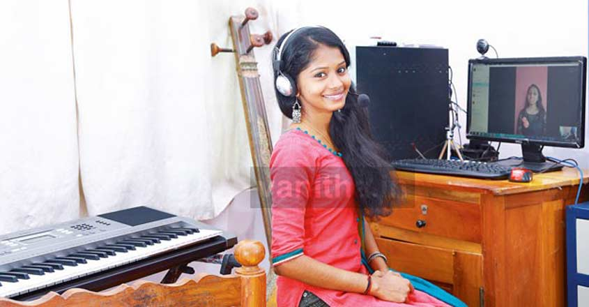 Online music tutor tunes in for wards across the seven seas